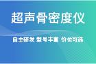大亚木业(黑龙江)有限公司